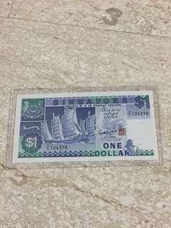Ship Series $1 Replacement Banknote