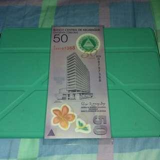 [新年特價] [紀念鈔] 2010 尼加拉瓜50科爾多瓦 央行成立50周年