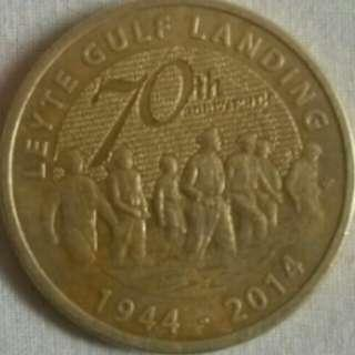 The Leyte Gulf Landing Commemorative Philippine Coin