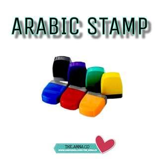 Arabic stamps