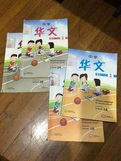 Secondary 1 + 2 Express Chinese Textbooks