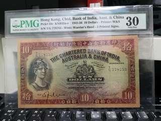 『1941-羅馬兵』印度新金山中國渣打銀行$10 紙身挺直