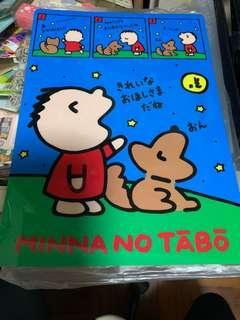 大口仔 Minna No Tabo A4 size 膠板
