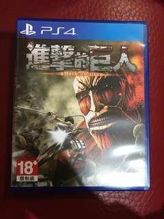 九成新 進擊的巨人 中文版