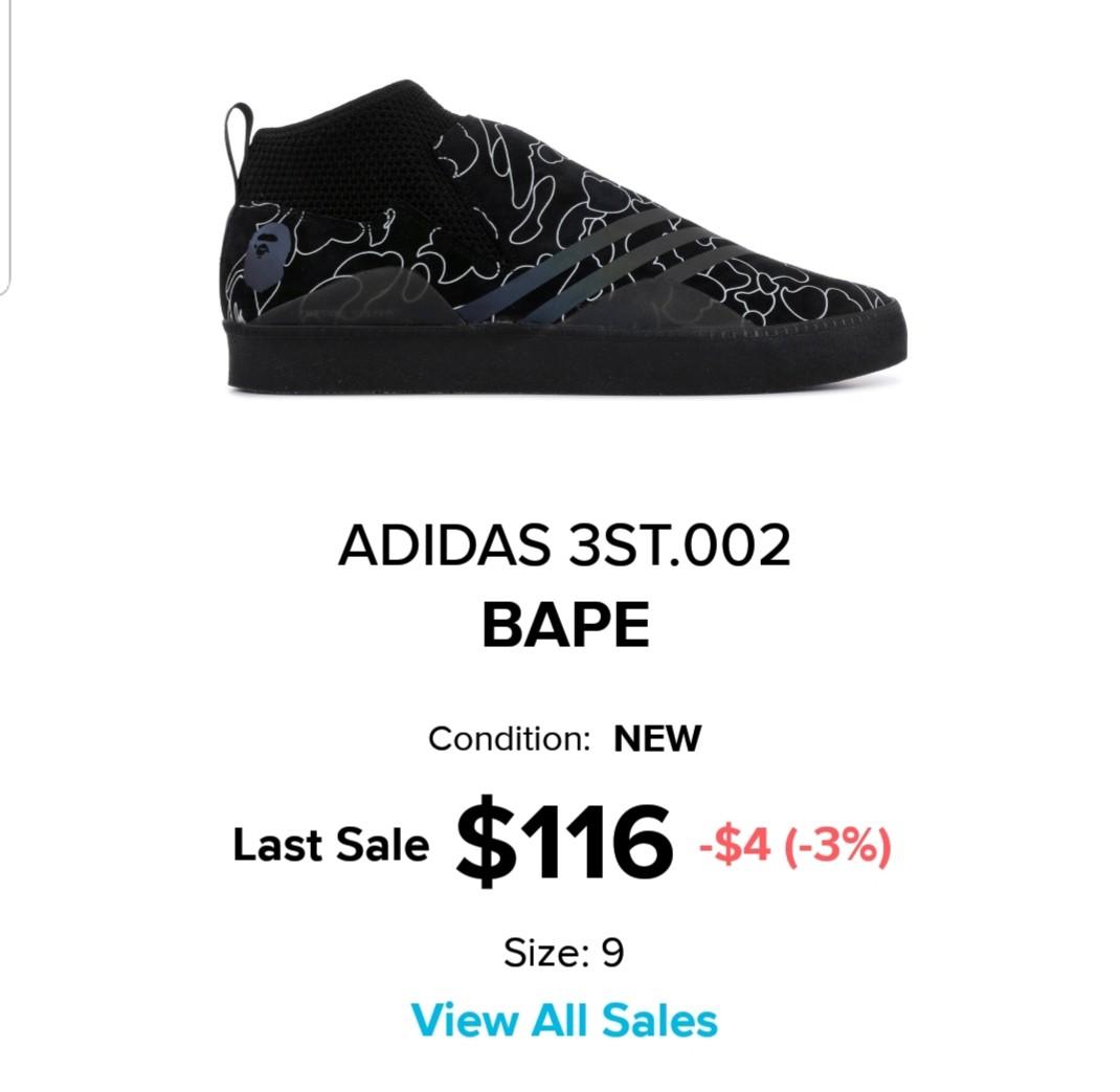 f087d144b7ca Bape x Adidas 3st