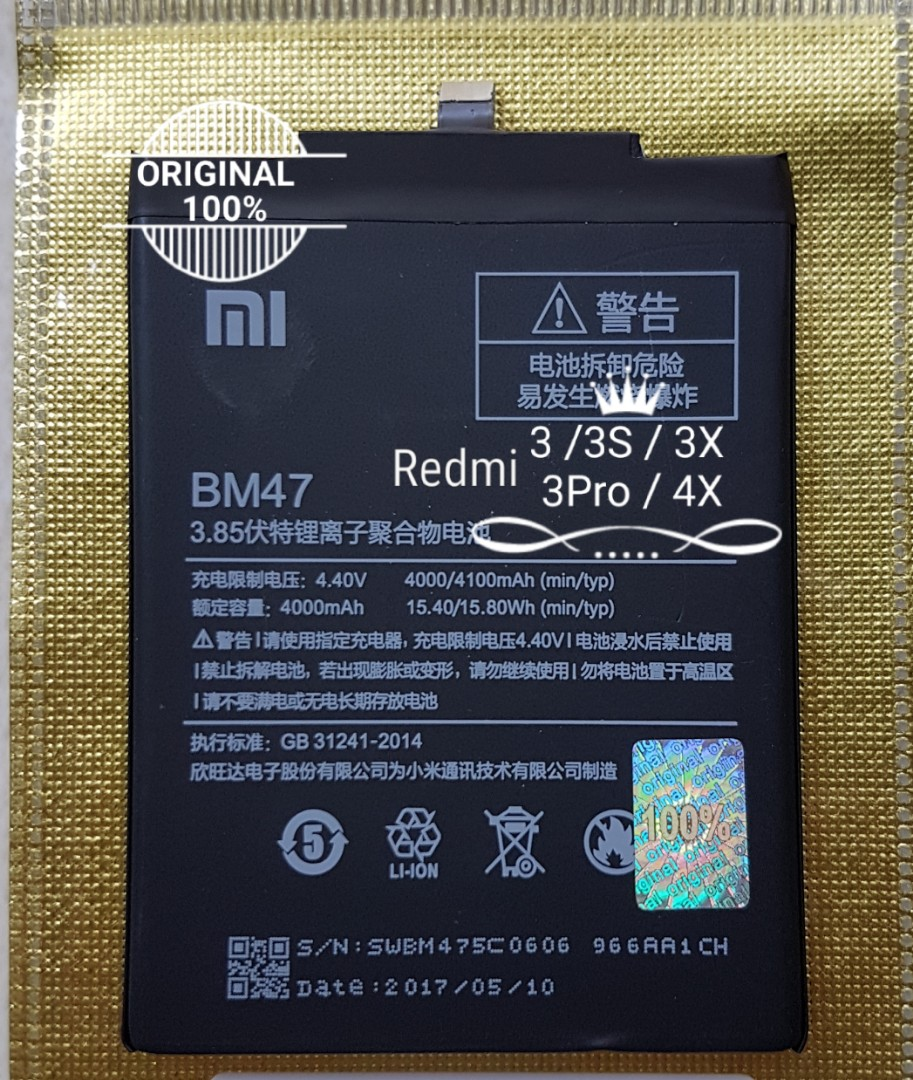 Baterai Battery Batre Xiaomi BM47 Redmi 3 3S 3X 3Pro 4X, Mobile Phones & Tablets, Mobile & Tablet Accessories, Mobile Accessories on Carousell