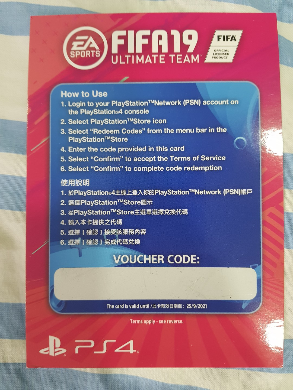 FIFA 19 Ultimate Team Voucher Code