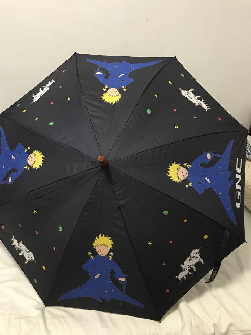 Umbrella little prince gnc