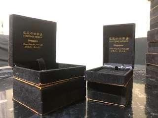 Fengshui empty box #风水 空盒