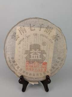 普洱茶餅-2003年301銀大益青餅生茶