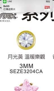 🚚 破銅爛鐵耳環【STUDEX K金材質款式】醫療材質