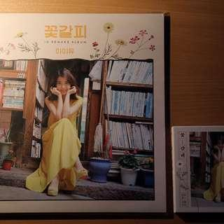 [LF/WTB] IU Flower bookmark special LP edition