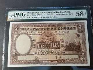 滙豐銀行hsbc1956年匯豐$5
