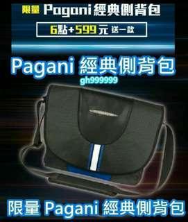 🚚 Pagani 經典側背包