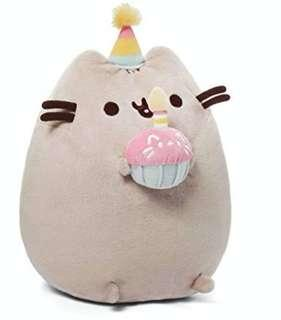 Reserved: BNWT Authentic Gund Pusheen Birthday Cupcake Plush (10.5 inches)