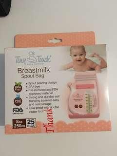 Tiny touch milk storage bag (spout)