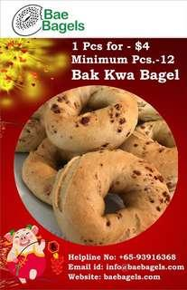 Baebagel Bak Kwa Bagel 🥯 It's Back and ready for your orders 🐷🐟🎋🏮⛩