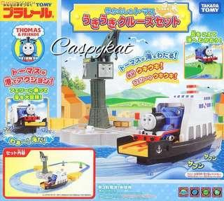 Thomas the Tank Engine Cruise Set