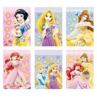 Disney Princess Red Packet