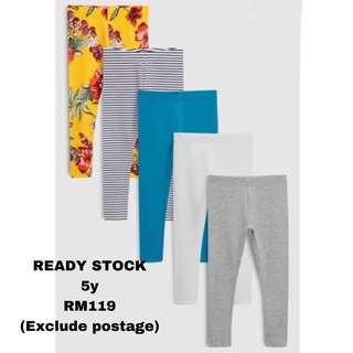 NEXT UK - LEGGING (READY STOCK)