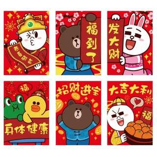 Line Friends Red Packet