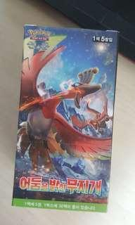 Pokemon Burning Shadows SM3 SEALED Booster box Korean