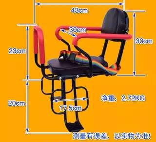 Fiido rear child seat safety belt