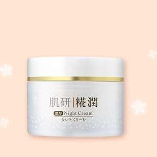 全新 HadaLabo Kouji Treatment Night Cream 糀潤雪凝晩霜