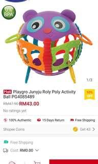 Playgrow activity ball