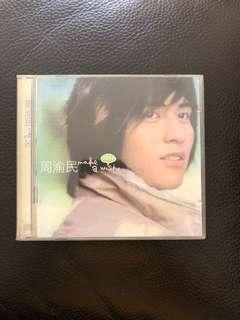 周渝民 make a wish CD