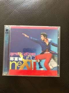 郭富城 CD