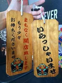 Japanese Wooden Signage
