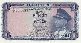 Brunei $1 S.O.A.S Banknote 1967 UNC