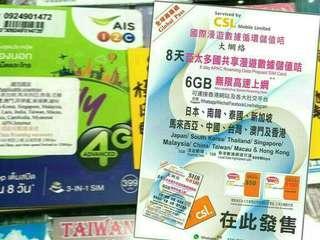 Japan Korean Singapore Malaysia Taiwan china Hong Kong Macau data prepaid SIM