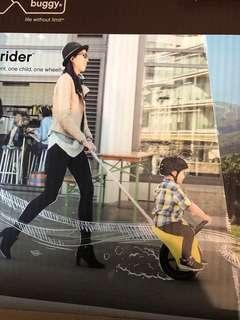 Unirider - one parent, one child and one wheel