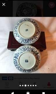 """9""""plate old collection"""