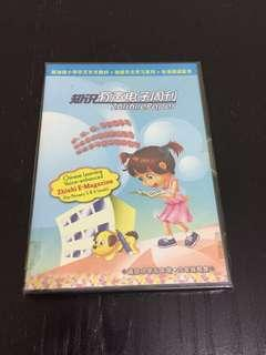 BN Primary 5 & 6 Chinese Listening Comprehension with CDs