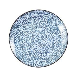[Sellabrations] SALE Japanese porcelain side plate 6.5 inches