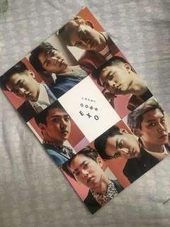 EXO Mini Poster 03