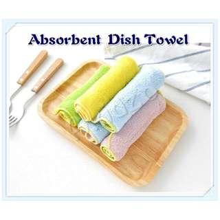 🚚 Kitchen Dish Towel