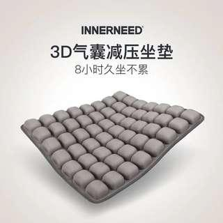 INNERNEED American 3D magic cushion free pump+free delivery