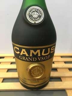 Camus grand vsop 700ml