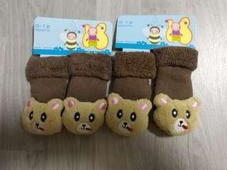 Brand New Baby Rattle Socks 0-12m - Little Bears SET E - 2 pairs @ $1 only!!!