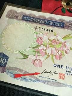 GKS $100 old orchid  notes
