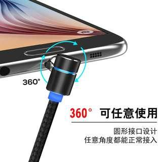 🚚 Full angle iphone android type C magnetic cable