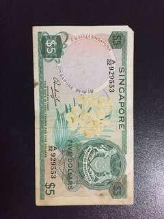 Singapore orchid series $5 note HSS no seal.