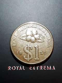 Old 1 Ringgit Coin.