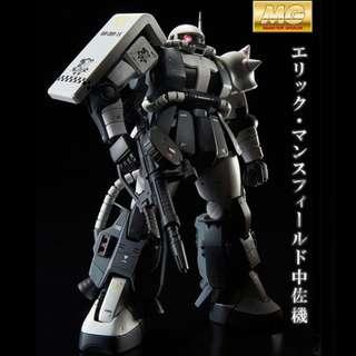 PB限定 MG渣古 MS-06R-1A ERIC MANTHFIELD'S ZAKU II 全新NEW