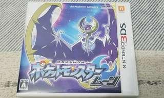 原裝3DS(繁體)Pokemon 寵物小精靈-月亮
