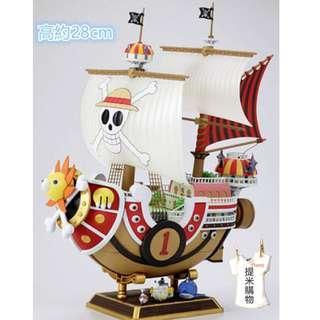 海賊王 萬里陽光號 千陽號 大 28cm